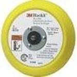 """3M 05776 6"""" Hookit Medium Density Disc Pad"""