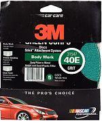 "3M 31550 8"" 40E Grit Stikit Green Fre-Cut Production Discs 5/PK"