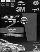 "3M 32043 9"" x 11"" Imperial Wetordry P220 Grit Paper Sheets 5/PK"