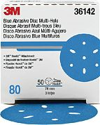 3M 36180 Disc Hookit Blue 6IN 320 50/BX
