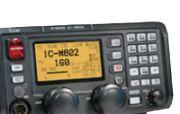 Icom RC-25 Remote Controller