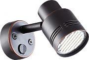 Mings Mark 9090110 LED Rding Lt Oil Rubbed Bronze