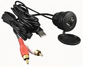 Prospec SEA-USBMINI USB/AUX Plug - 6´ Cable
