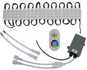 Scandvik 41581P Rgb LED Module Kit 12 Volt