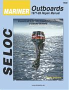 Seloc 1400 Mariner Outboard Engines Shop Manual 2-60HP