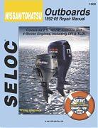 Seloc 1500 Nissan/Tohatsu Outboard Engine Shop Manual 1992-09