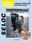 Seloc 1705 Yamaha/Mercury/Mariner Outboard Engines Shop Manual 1995-04