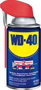 WD-40 430026 Wd 40 8 Oz Smart Straw Low Voc