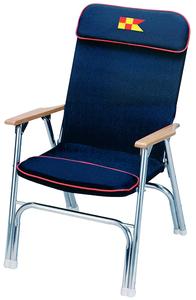 Garelick 35029 Navy Padded Folding Deck Chair Garelick